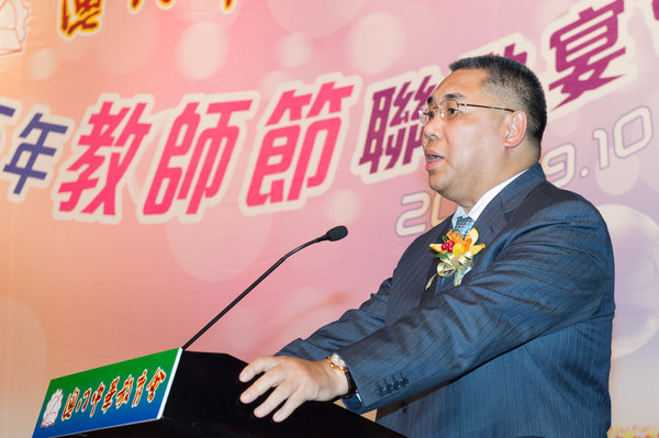 Macau Chief Executive vows more resources for education