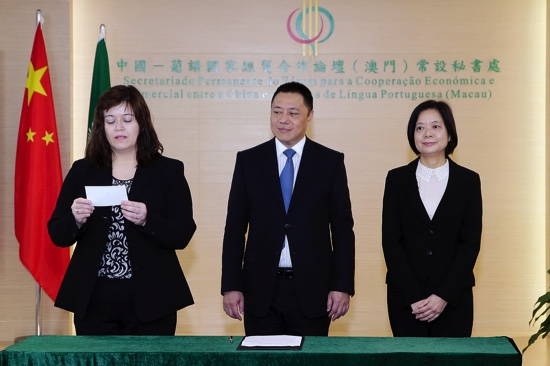 Cristina Morais sworn in as the new coordinator of the Support Office of the Macau Forum