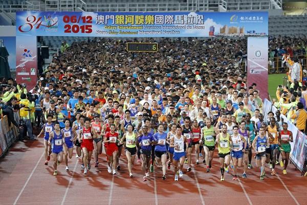 Ukraine runners dominate Macau´s marathon