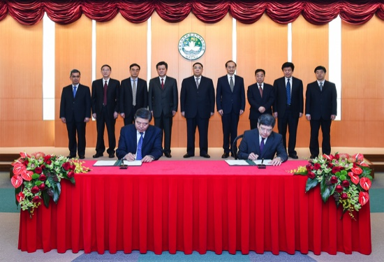 Agreement for non-gaming on new Macau land reclamations