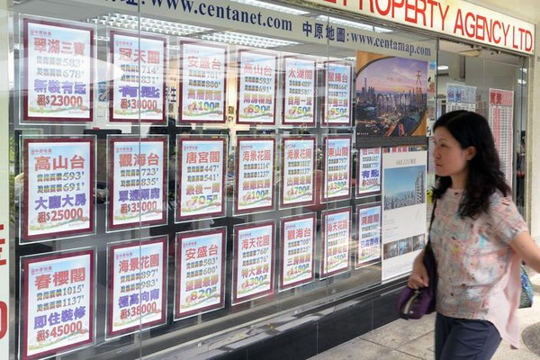 Agency hopes housing prices in Macau won't drop over 20 pct this year