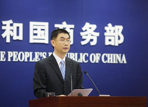 Beijing backs Macau as yuan hub