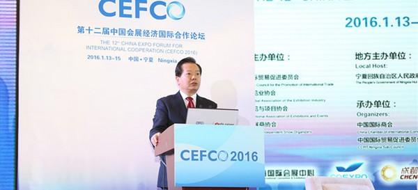 Macau to host first CEFCO outside mainland