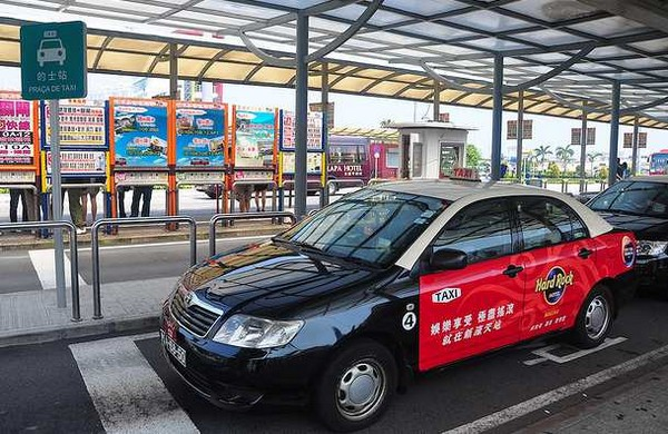 250 taxi licences open for public tender in Macau
