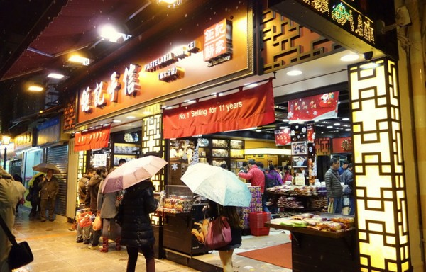 Consumer prices in Macau up to 3.9 per cent