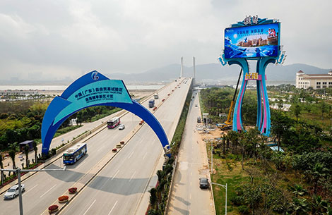 Macau's cars are one-step closer to be allowed into Hengqin