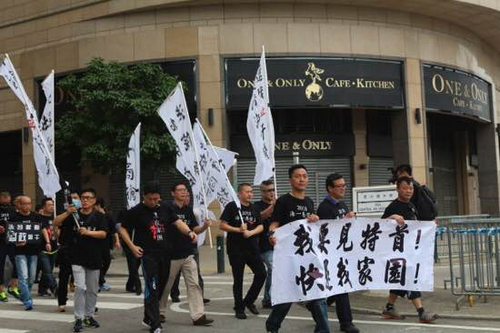 Pearl Horizon homebuyers launch new protest in the streets of Macau