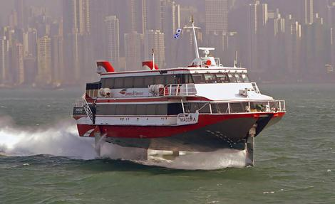Govt axes ferry departure tax