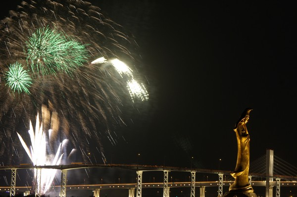 China wins pyrotechnic contest on National Day