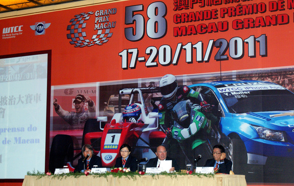 58th Macau GP with 225 racers from 34 countries and regions