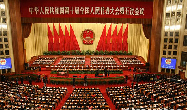 Beijing  to  deliberate  on a bill concerning  the Chief Executive selection method and Assembly