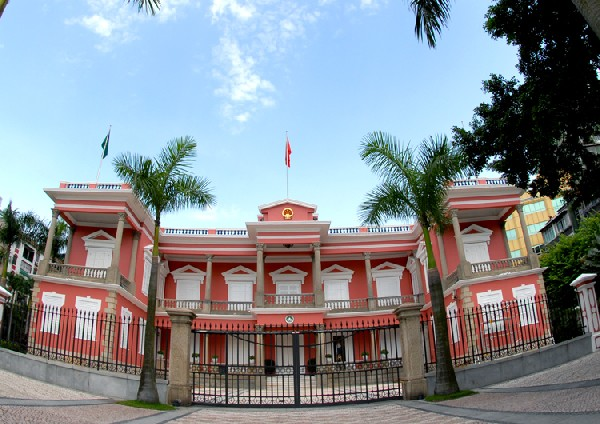Macau government sets up Protocol, PR and External Affairs Office