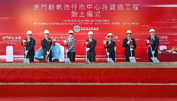 Macau starts light rail construction