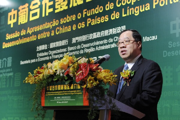 China launches US$1 billion fund in Macau to boost relations with Portuguese-speaking countries
