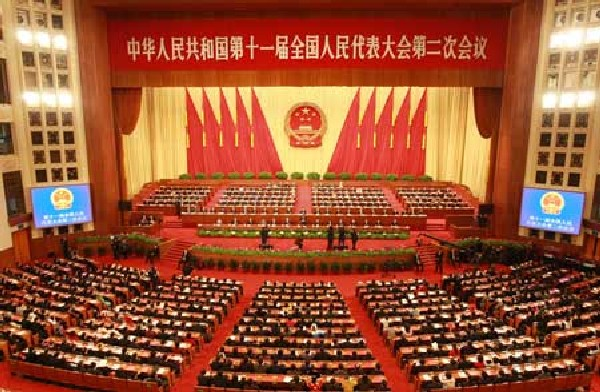 Preparations begin for election of HK, Macau deputies to 12th NPC