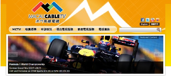 Macau Cable TV vows to sue govt