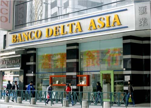 U.S.legislator ask for new curbs on Macau´s Delta Asia bank