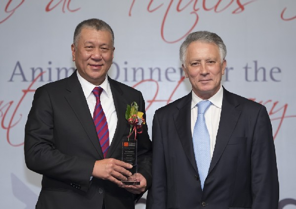 Edmund Ho gets 'Life Honorary Presidency' award from Anima