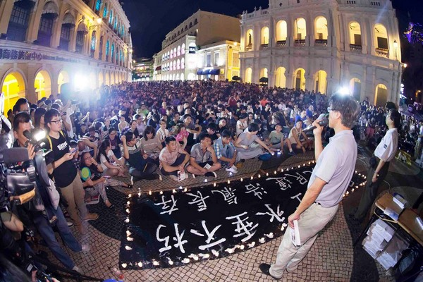 June 4 vigil draws record crowd