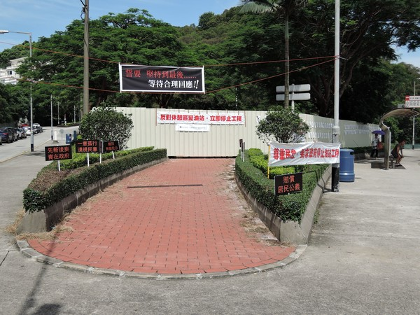 Taipa residents threaten 'radical action' over petrol station