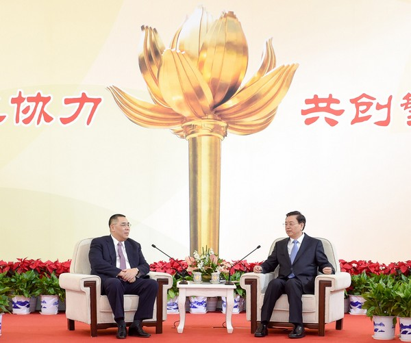 NPC speaker says 'One Country, Two Systems' & Basic Law are Macau's 'mainstream values'