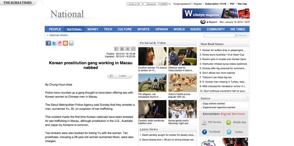 Korean sex-trafficking ring busted in Macau