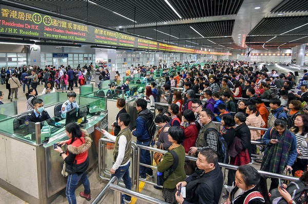 Macau visitors up 3.4 pct in first 3 days of CNY