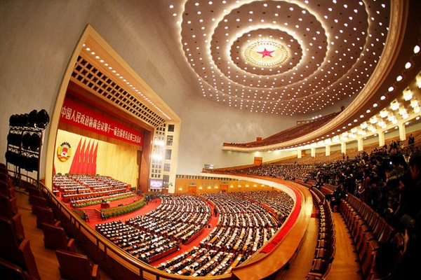 Macau Chief Executive to attend NPC opening session