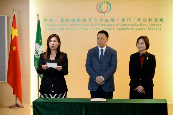 "New Forum Macau coordinator vows to strengthen ""Platform Role"""