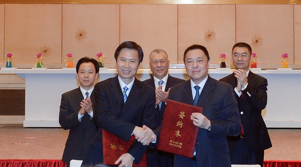 Leong Vai Tac shows support for Hengqin and the Guangdong Free Trade Area