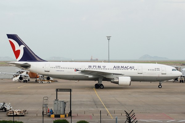 Regulator says 'near crash' claim likely related to flight diverted to HK