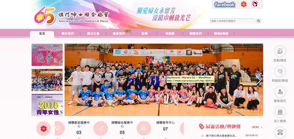 Macau women's association calls for new family law