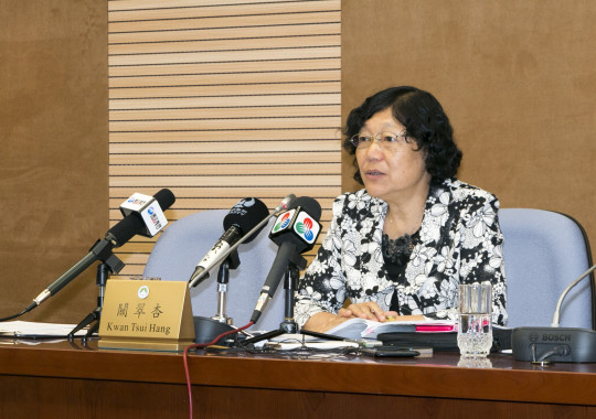 Macau government to evaluate animal performance applications