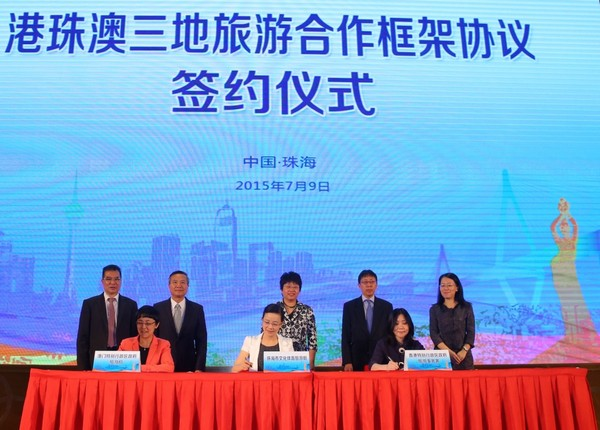 Tourism cooperation boosted by Hong Kong-Zhuhai-Macau bridge