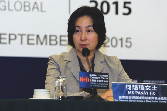 Tourism forum to discuss 'One Belt, One Road' strategies