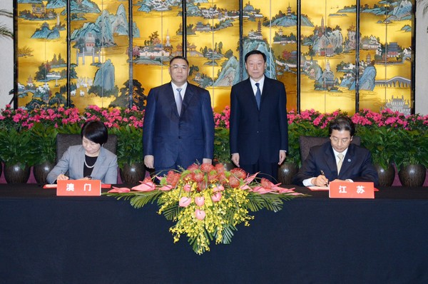 Macau & Jiangsu study joint industrial park