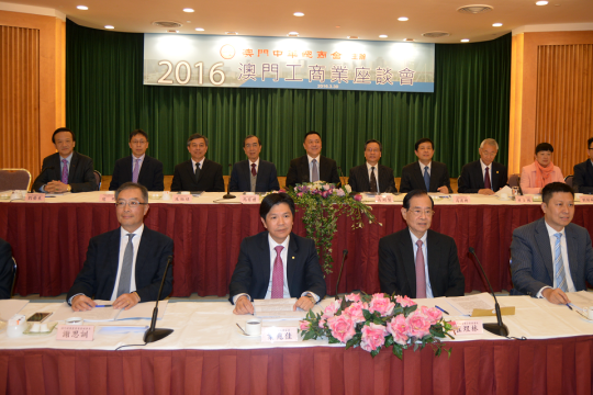 Macau government to stand with business sector