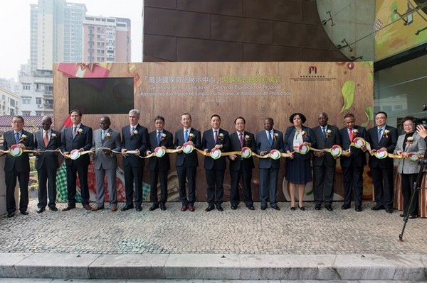 PSC product centre in Macau to boost business opportunities
