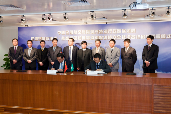Macau, Chinese mainland ink cooperation agreement in aeronautical safety