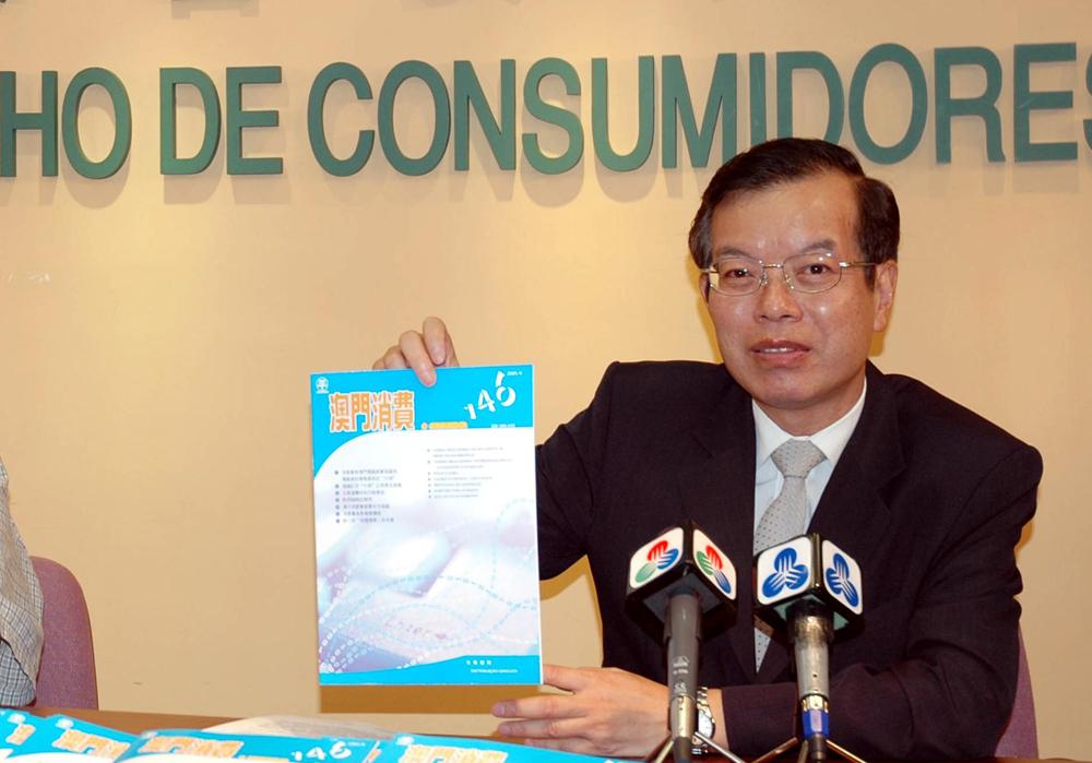 Macau's ex-Consumer Council chief commits suicide in Zhuhai