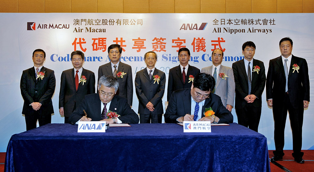 Air Macau extends network to more Japanese cities through Code share Agreement with ANA
