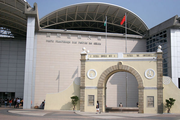 Macau government restricts entry of mainland Chinese tourists starting Monday