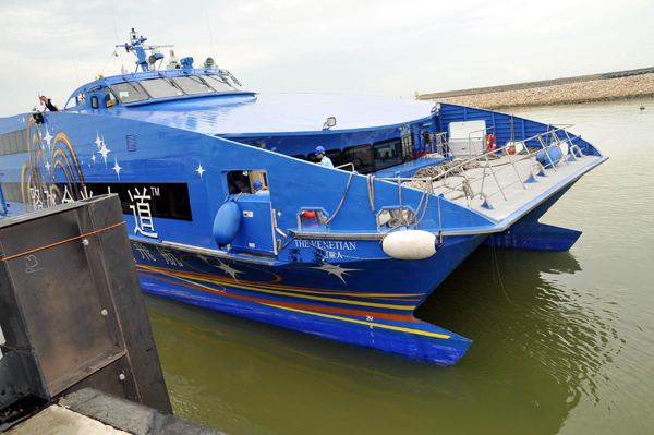 Collision between Cotai WaterJets high speed ferry and fishing boat causes one death and two injured