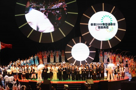 Macau wins 8 gold medals in 2009 East Asian Games
