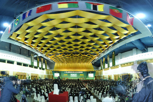 Fourth Ministerial Conference between China and Portuguese-speaking countries scheduled for 2013 in