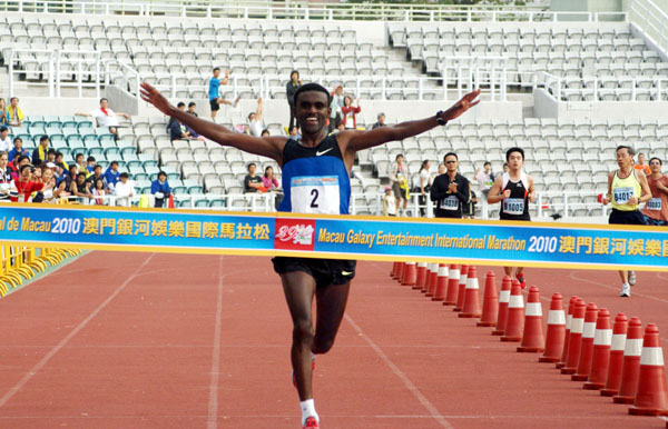 Ethiopia's  Nurelign wins Macau's international marathon