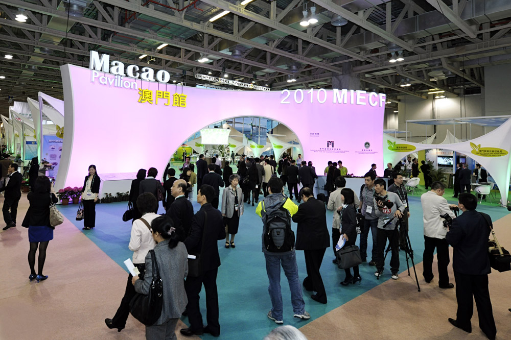 Macau to strengthen its commitments in protecting environment