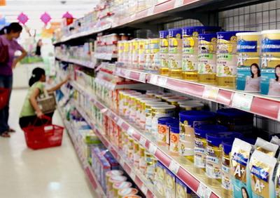 """Macau pupils who drank """"Yili"""" milk products to undergo medical tests"""