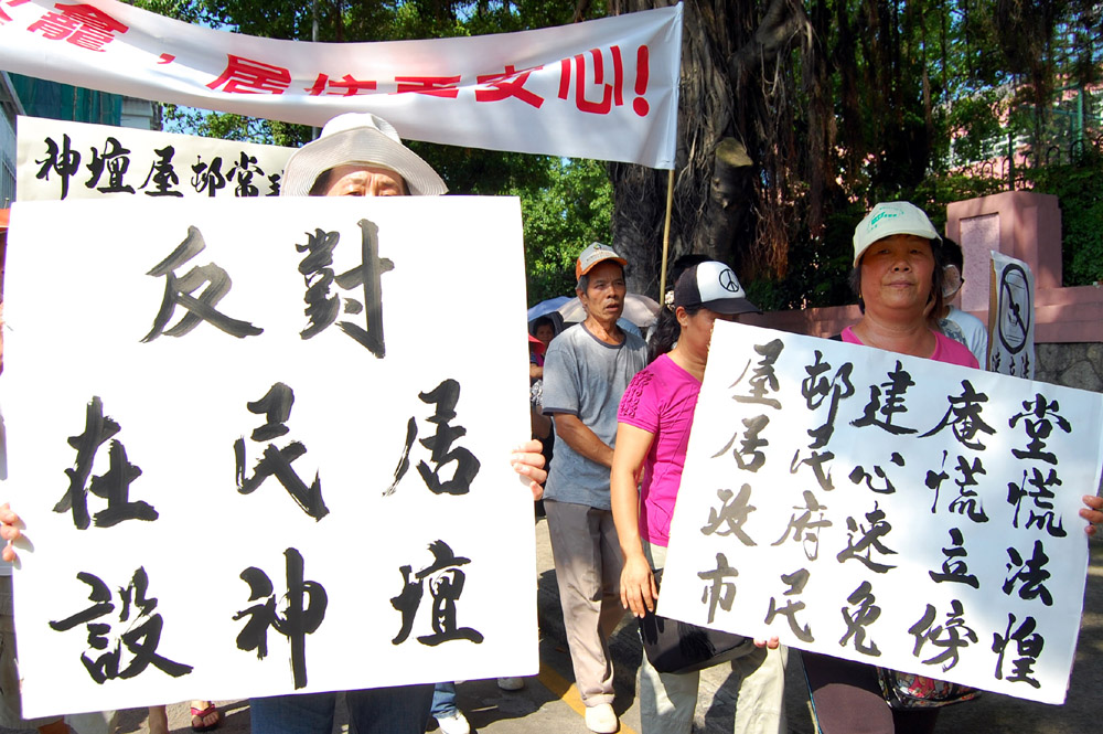 Police ask National Day protestors to avoid city center