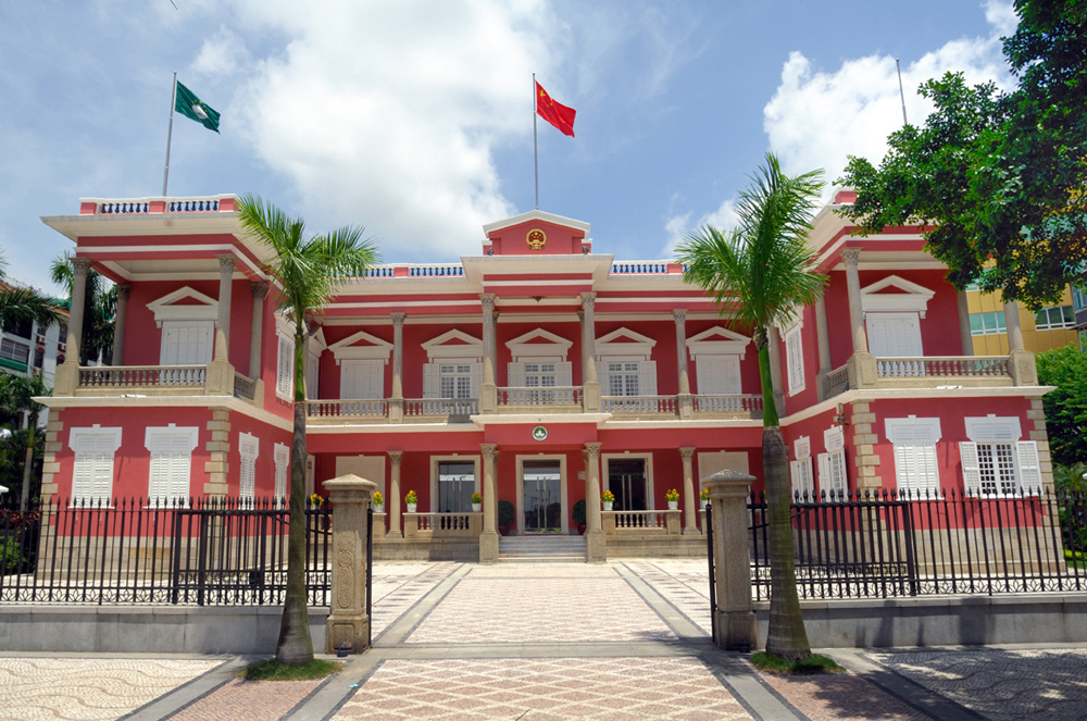 Macau  Government to Set up New Think Tank